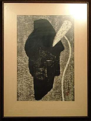 Japanese woodblock, Kaoru Kawano