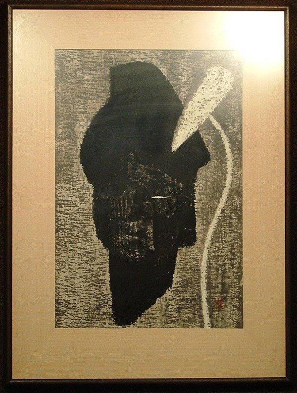 4006: Japanese woodblock, Kaoru Kawano