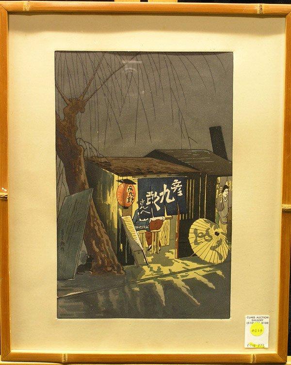 4264: 2 Framed woodblock prints, Tokuriki Tomikichiro