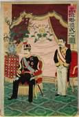 6493 Japanese Meiji Period Woodblock Triptych Marriag