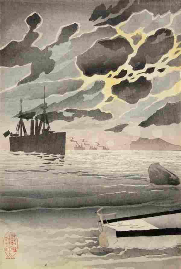 2440: Sino-Japanese War Prints, Kiyochika
