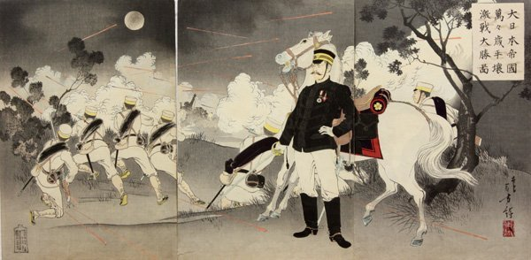 2443: Two Sino-Japanese War Woodblock Triptych Sets
