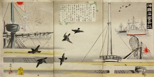 2444: Two Sino-Japanese War Woodblock Triptych Sets