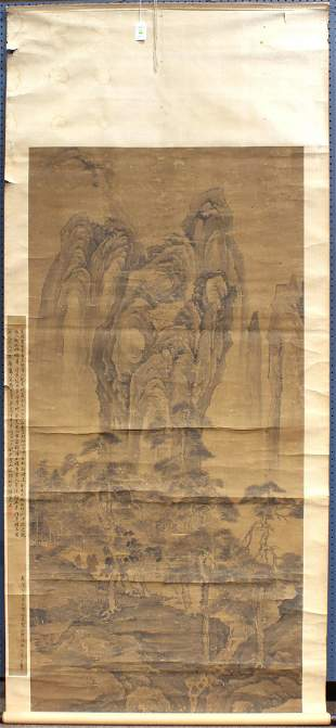 Anonymous Chinese artist, Scholars in Mountain