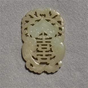 Chinese celadon jade auspicious plaque