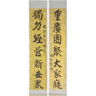 Pair of Chinese calligraphy couplet