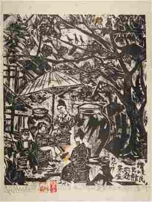 """Shiko Munakata (Japanese, 1903-1975), """"Tea House"""","""