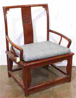 Chinese hardwood armchair