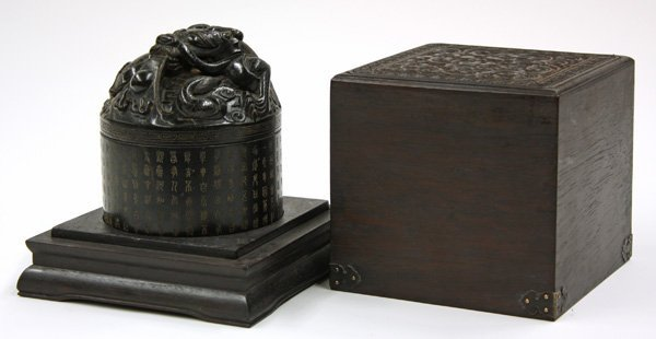 6532: Chinese Imperial-Style Spinach Green Jade Seal Se