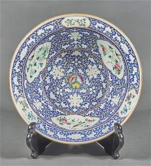 Chinese famille rose wash basin