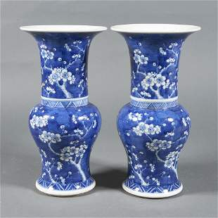 Pair of Chinese blue and white trumpet vases