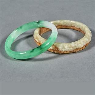 (lot of 2) Chinese jadeite bangles