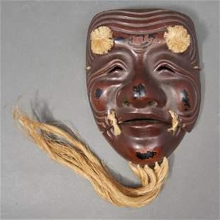 Japanese wood noh mask of Okina