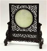 6652: Chinese Jade and Hardwood Table Screen
