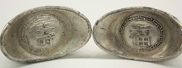 6712: Chinese Yuanbao, Silver Ingots - 4