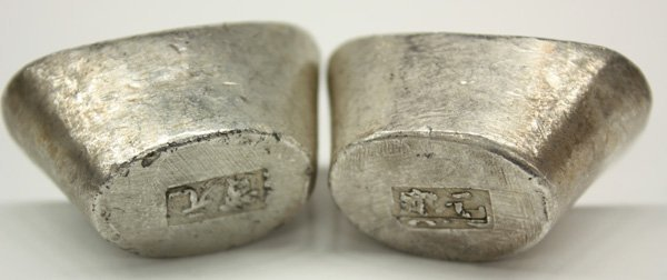 6712: Chinese Yuanbao, Silver Ingots - 5