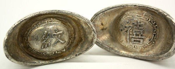 6712: Chinese Yuanbao, Silver Ingots - 6