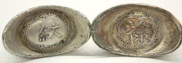 6712: Chinese Yuanbao, Silver Ingots - 8