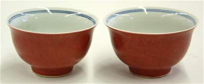 2723 Chinese Peach Bloom and Doucai Bowls