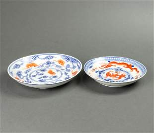 (lot of 2) Chinese blue and white dishes
