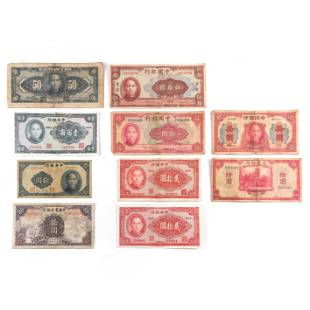 (lot of 10)Chinese currency:100 Yuan DR255756; (2) 50