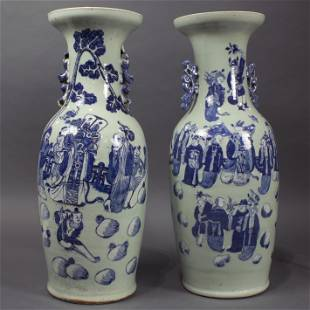 (lot of 2) Chinese blue and white vases