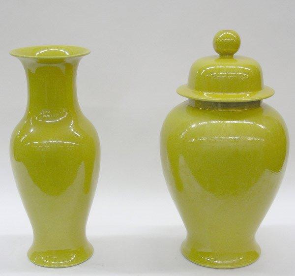 6020: Japanese Kutani ware yellow vase