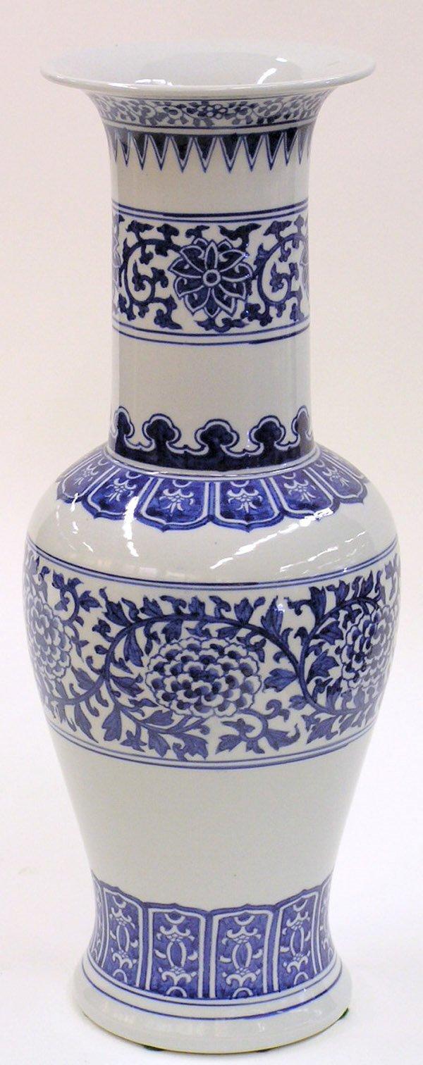 6022: Japanese blue and white vase