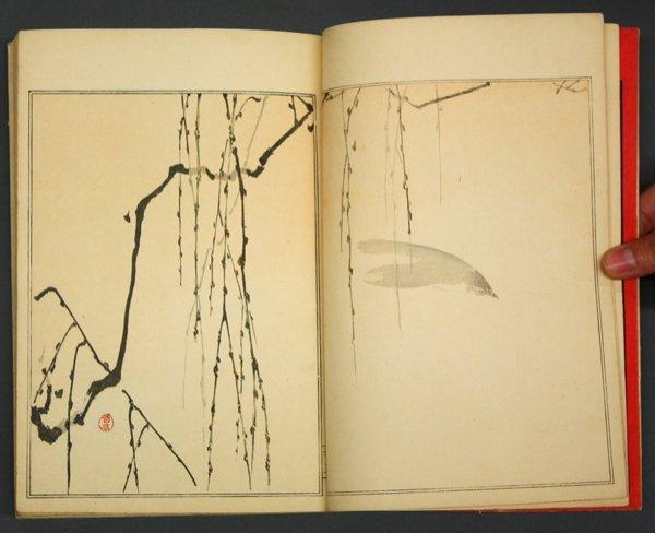 6545: Japanese Printed Book, Watanabe Shotei, 1890 - 4