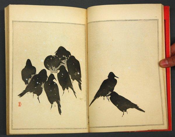 6545: Japanese Printed Book, Watanabe Shotei, 1890 - 5