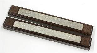 4104: Chinese Hardwood Scroll Weight/Silvered Plaques