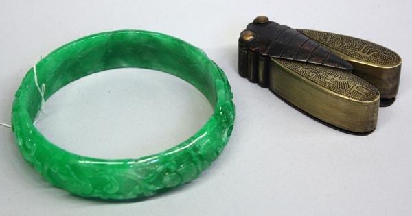 18: Jade Bangle/Cicada Metal Ornament