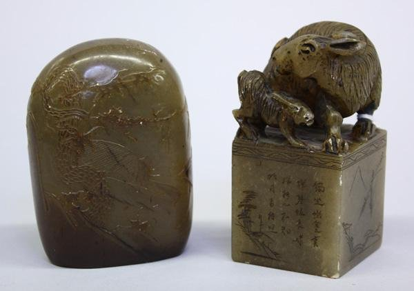 21: Chinese Soapstone Seal/Carving