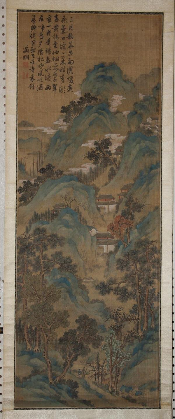 72: Chinese Scroll, Blue-Green Landscape