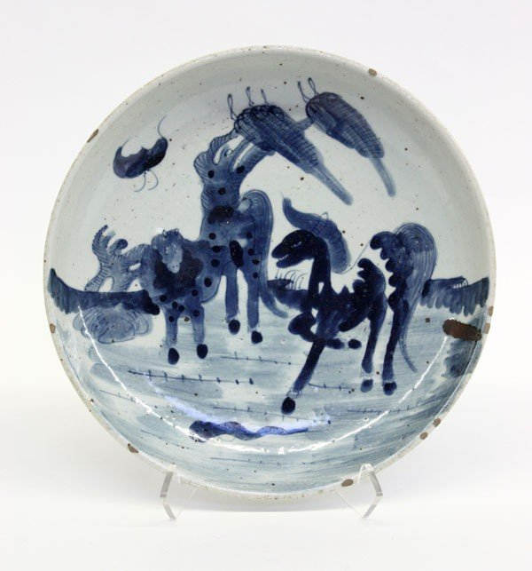 4022: Chinese Blue/White Shallow Bowl