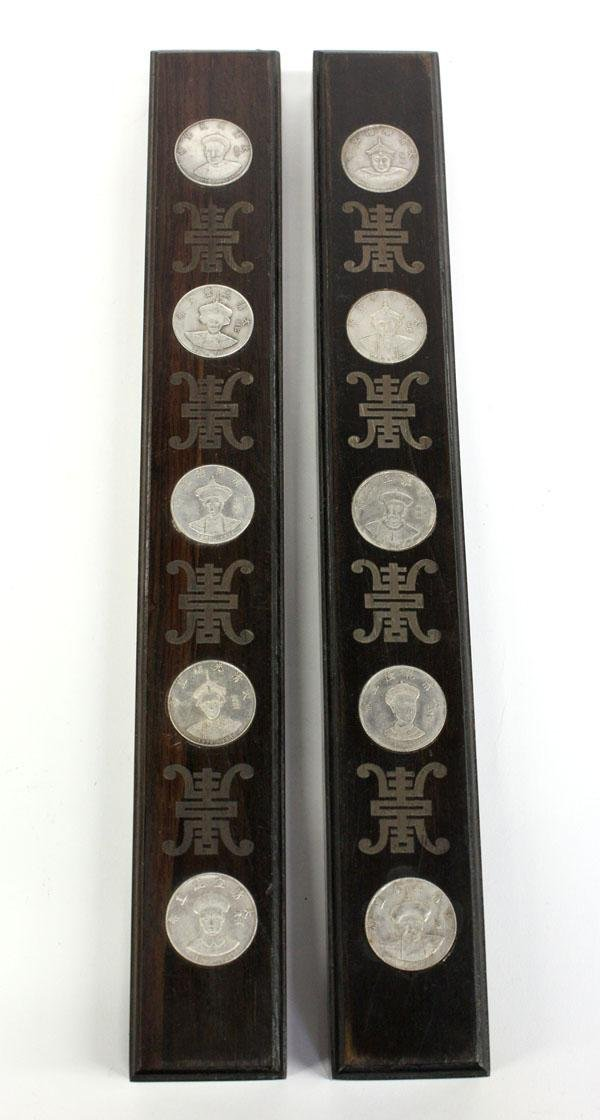 4031: Pair Chinese Hardwood Scroll Weights, Silver Inla