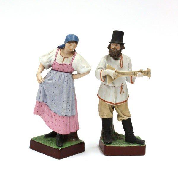 2008: Russian Gardner porcelain figures