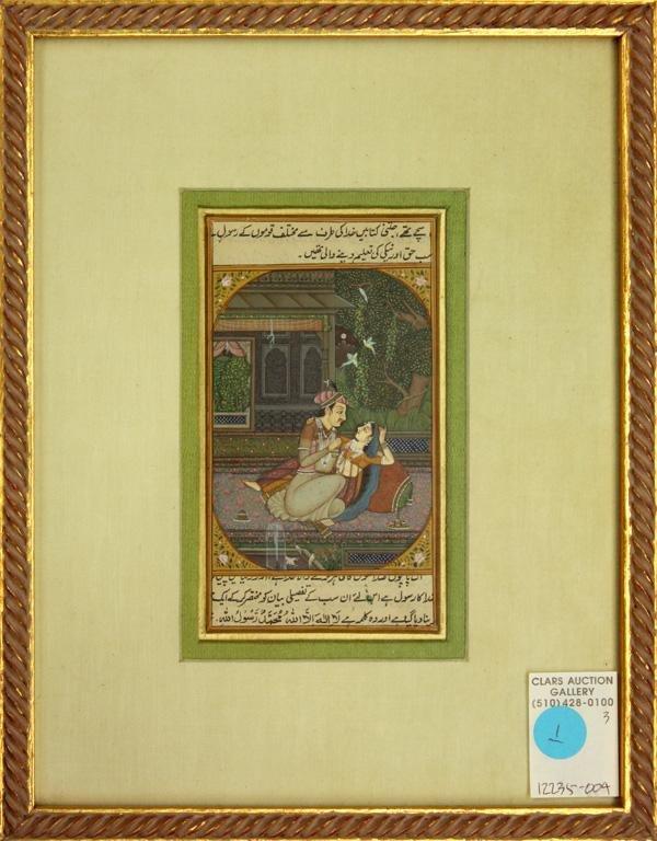 1: East Indian Miniature Paintings