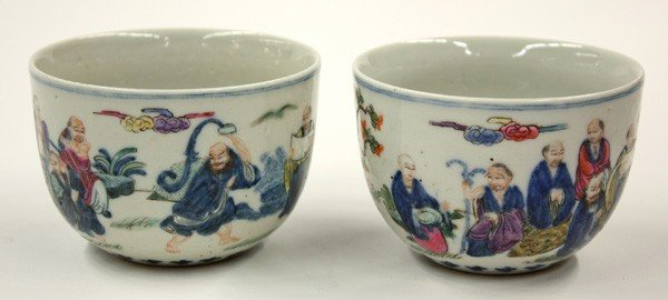 20: Pair Chinese Enameled Porcelain Cups