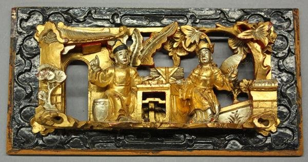 24: Chinese Architectural Fragment