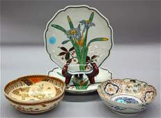 36: Japanese Ceramic Dish/Bowls