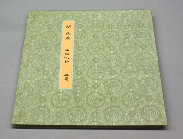 42: Chinese Album, Qiu Ying(after),Landscape