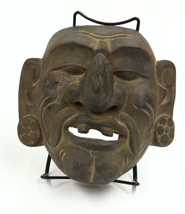 4001: Indonesian Carved Wooden Mask