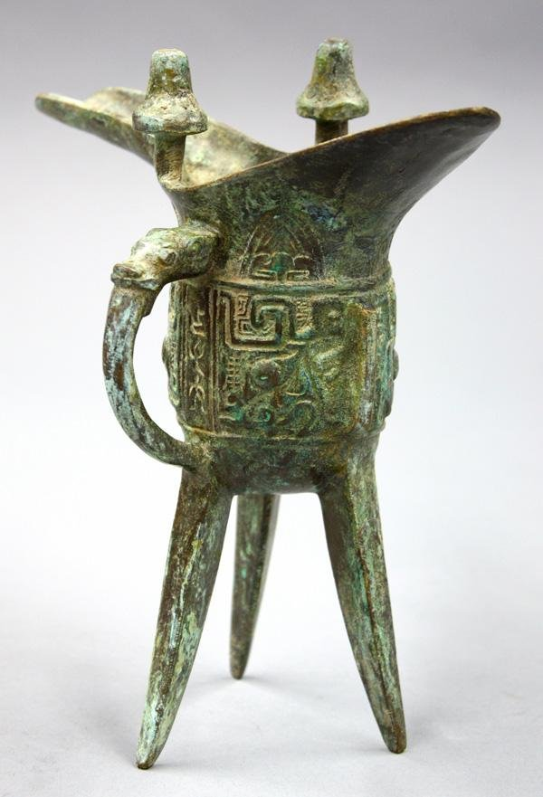 10: Chinese Archaistic Bronze Cup, Jue