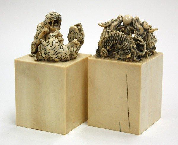 4006: Chinese Ivory Seals, Tiger/Dragon