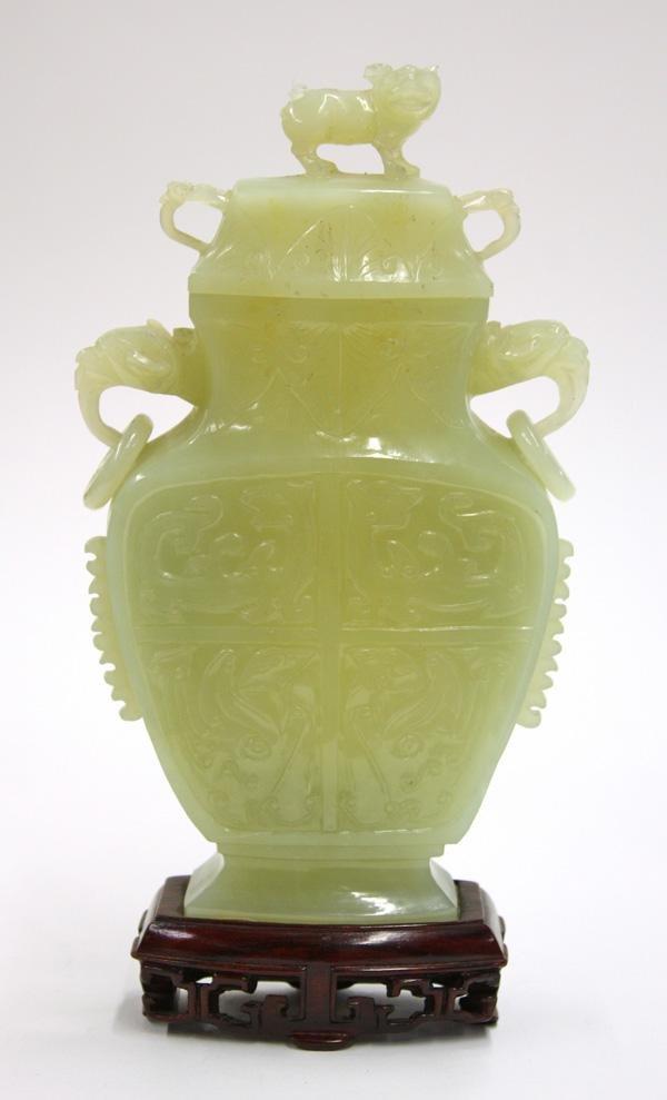 4014: Chinese Hardstone Covered Urn