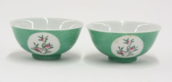 4020: Pair of Chinese Enameled Porcelain Bowls