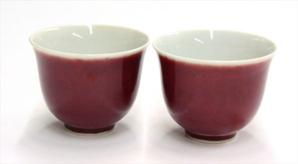 16: Chinese Langyao Porcelain Wine Cups