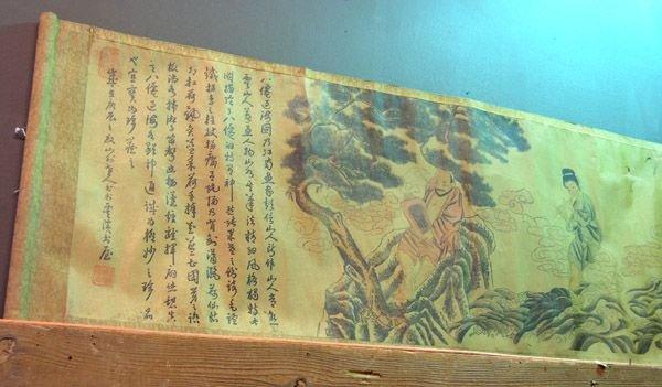 182: Handscroll repro., Eight Immortals