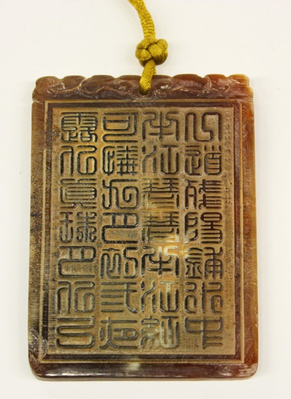 15: Chinese Carved Horn Plaque